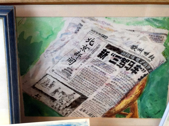 chinese-newspaper-watercolour-geraldine-sadlier-artwork-2015 (2)